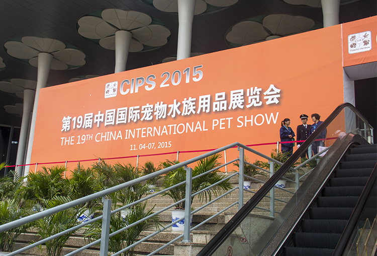 19th China International Pet Show (CIPS 2015)